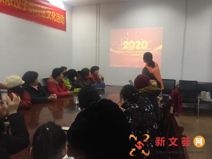 新時代文明實踐丨南京江寧向陽社區開展安全防盜知識講座