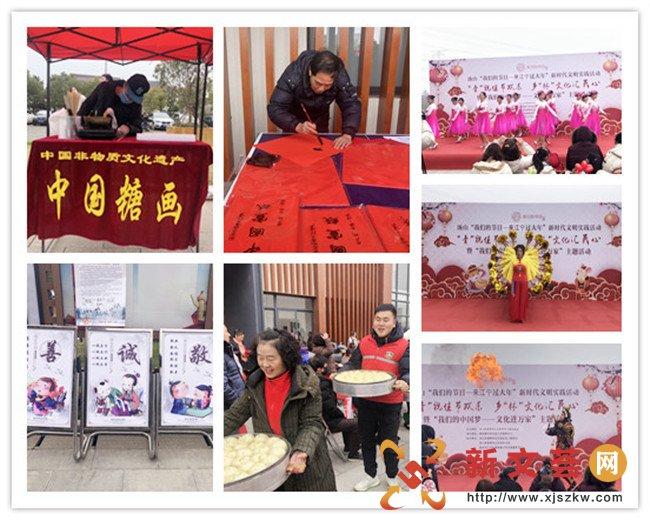 我們的節日?來江寧過大年|南京江寧湯山青林社區開展文化惠民活動