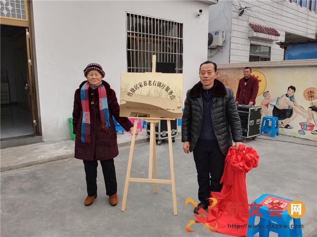 南京六合竹鎮鎮竹墩社區便民服務中心將服務觸角延伸至生產組,右鎖圩村民有了家門口的服務點