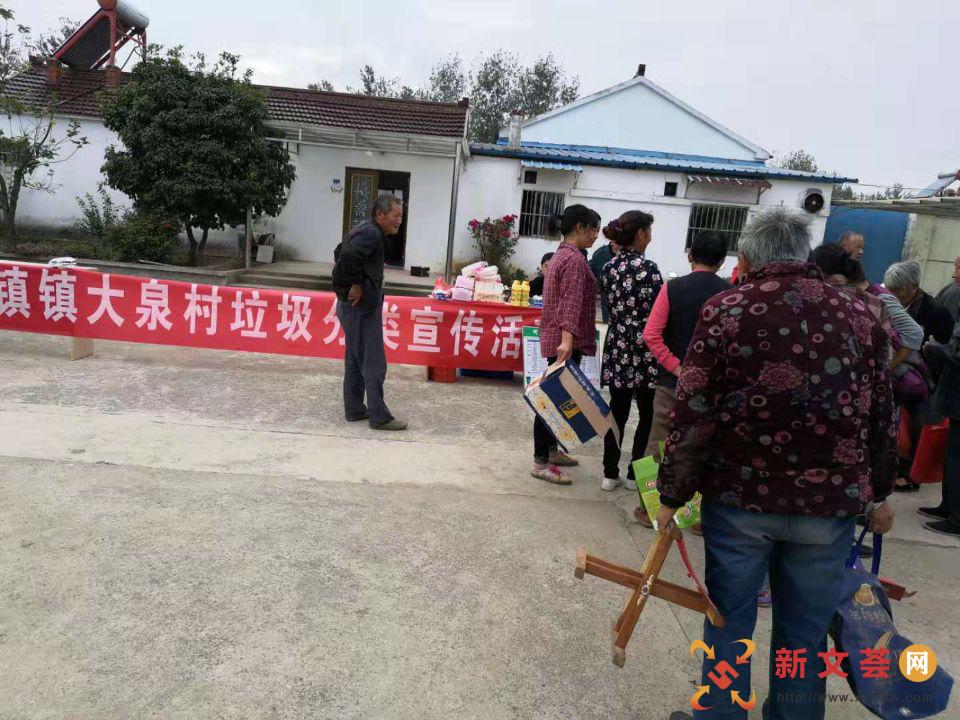 南京六合竹鎮鎮大泉村便民服務中心開展垃圾分類宣傳,倡導綠色生活方式