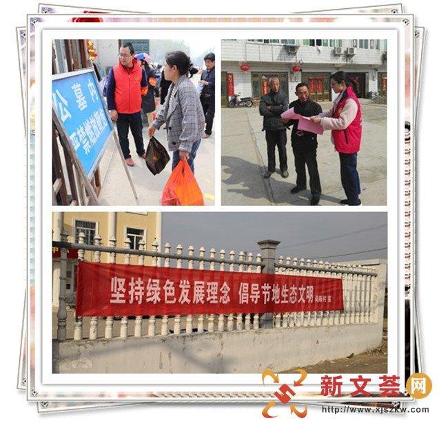 新时代文明实践|南京六合冶山街道:移风易俗