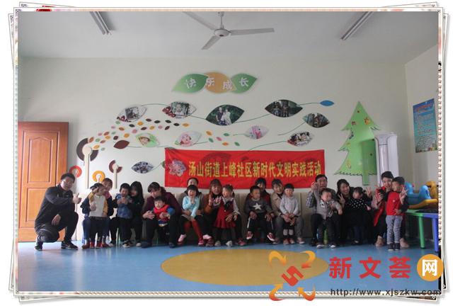 新时代文明实践|南京江宁上峰社区开展公益