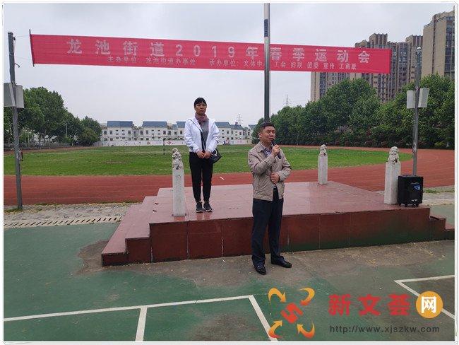 """南京六合龙池街道举办""""新时代、新龙池、新"""