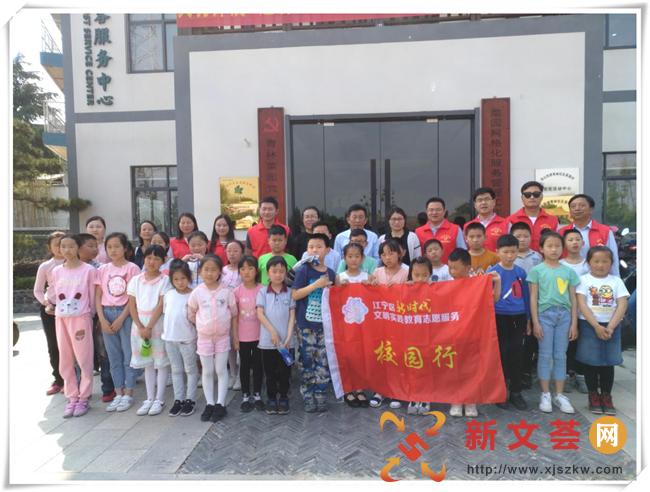 """新时代文明实践│南京江宁青林社区开展""""乐"""