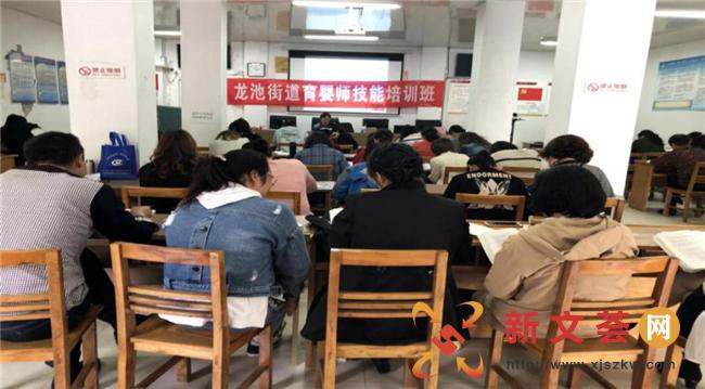 南京六合龙池街道各社区便民服务中心开展失