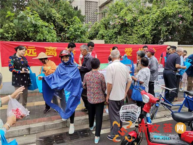 """南京江寧龍都社區開展第32屆""""國際禁毒日"""""""