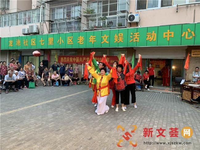 """南京六合龍池社區開展""""慶七一""""文化惠民演"""