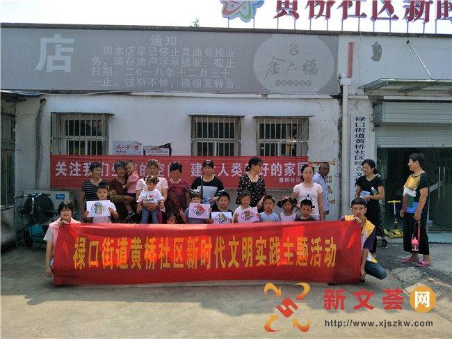 南京江寧黃橋社區開展親子活動助力幼兒成長