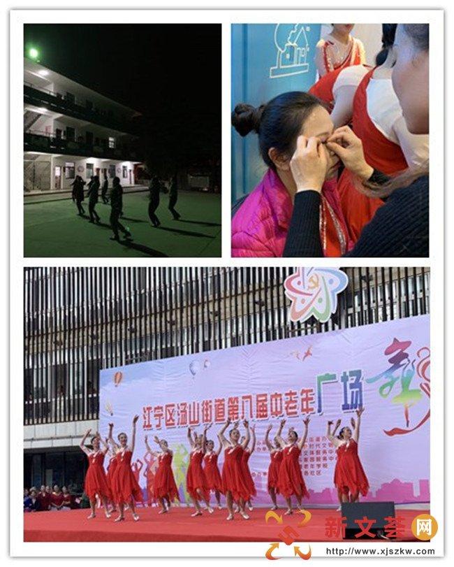 新时代文明实践|南京江宁作厂社区广场舞大
