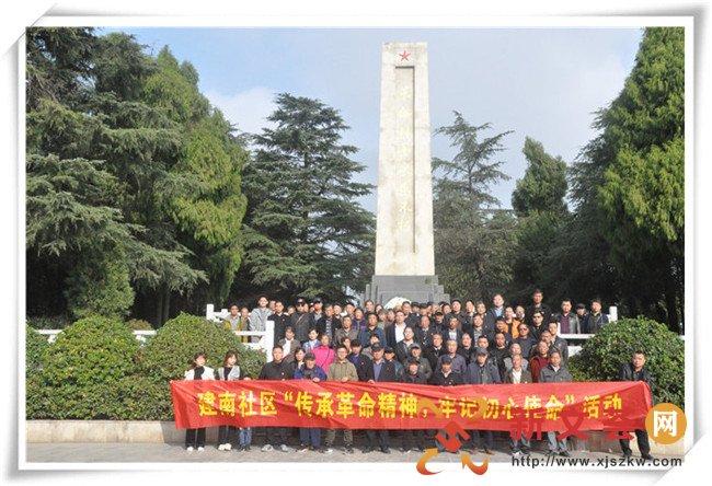 南京江宁麒麟街道建南社区参观红色基地 传