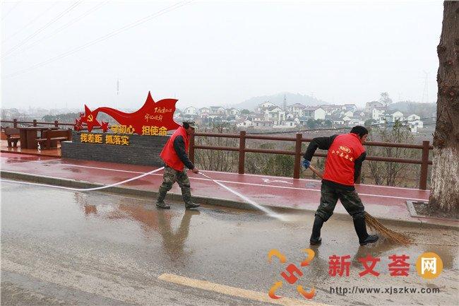 """新时代文明实践│南京江宁青林社区开展""""清"""