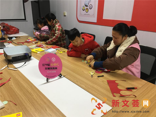 南京江寧橫溪街道安民村開展青少年創意手工課堂