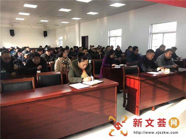 南京江宁古泉社区开展党员冬训大会激发党组