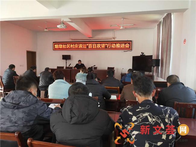 南京六合竹鎮鎮煙墩社區:村莊清潔行動 助力