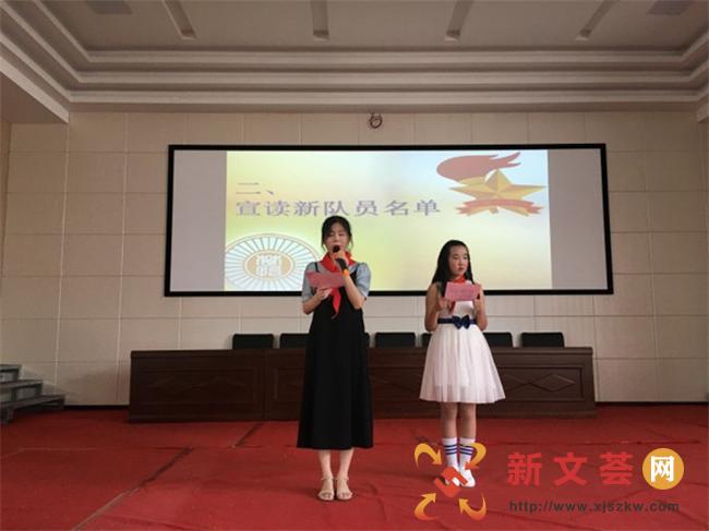 南京六合竹镇镇乌石希望小学举行2020年新生入队仪式