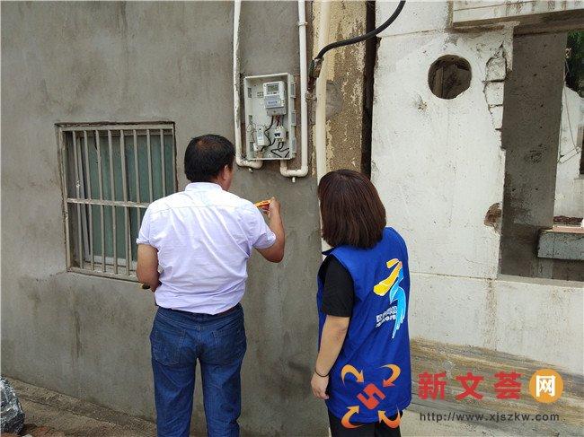 新时代文明实践 |南京江宁作厂社区解独居老人燃眉之急
