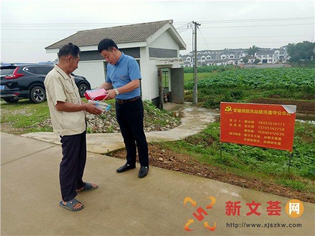 南京江宁向阳社区:防汛不放松 慰问暖人心