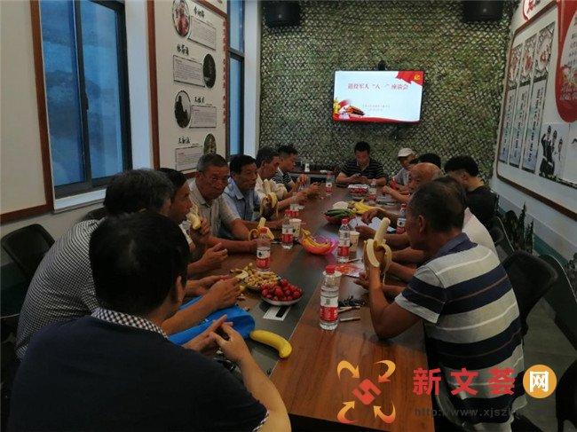 南京江宁青林社区:忆往昔峥嵘岁月  话军民鱼水之情