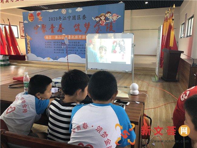 南京江宁青林社区:学最美家庭故事  扬最美家风家训