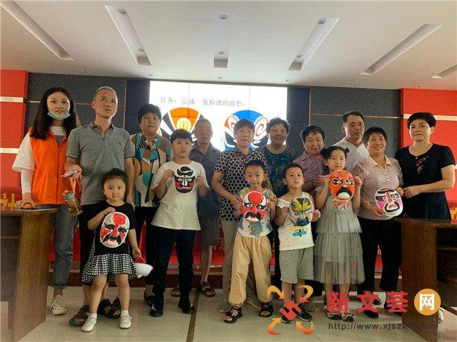 南京江宁秣陵街道家园社区:品中国文化  绘五彩脸谱