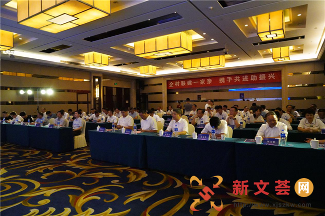 南京六合龙池街道13个企村对接合作项目集中落地