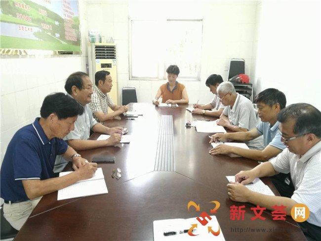 盱眙縣關工委座談學習全國抗疫表彰大會精神