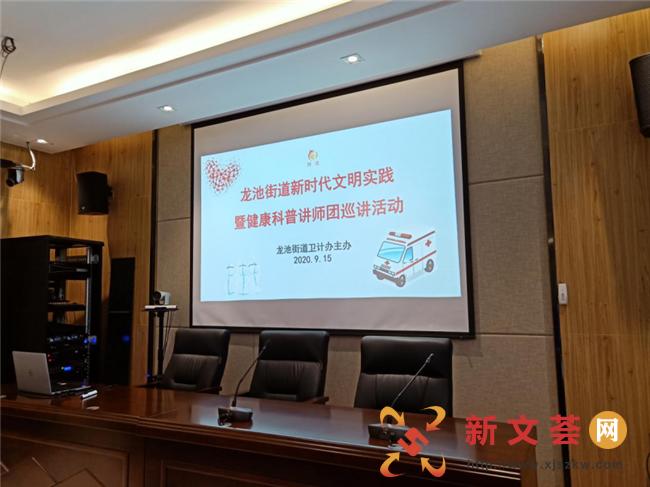 新时代文明实践|南京六合龙池街道四柳社区开展健康科普讲师团巡讲活动