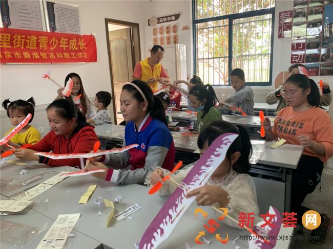 新时代文明实践|南京江宁谷里街道向阳社区:放飞梦想   助力成长