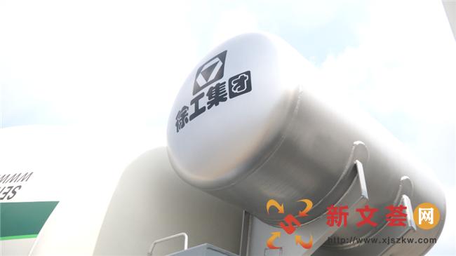 徐工集團V7混凝土機械高端產品亮相