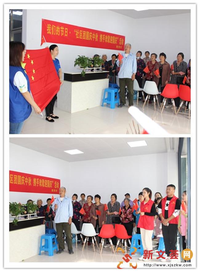我们的节日|南京江宁路西村:社区团圆庆中秋 携手欢歌迎国庆