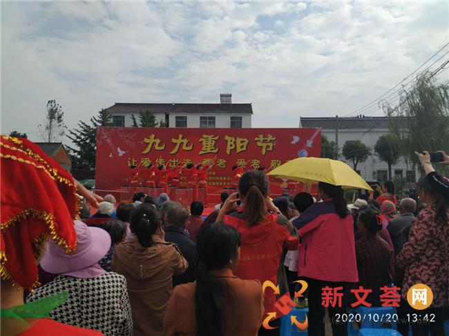 """南京六合龍池街道開展""""我們的中國夢?九九"""