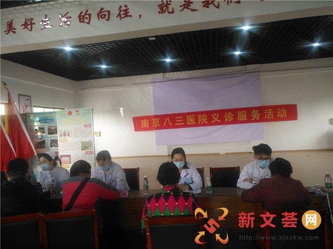 南京江宁汤山街道青林社区:敬老迎重阳  义诊暖人心