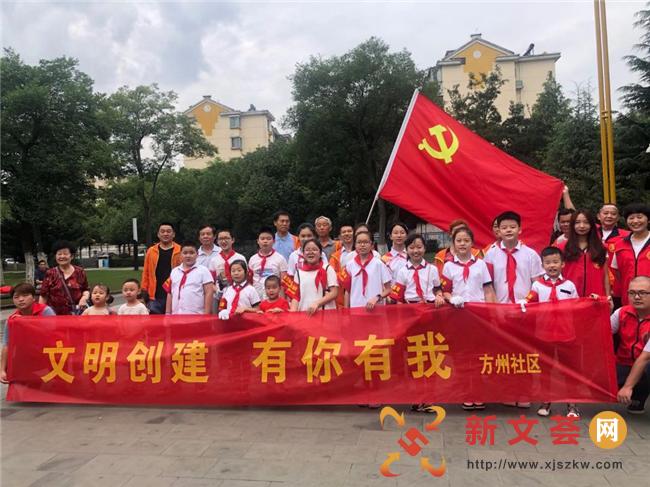 南京六合雄州街道方州社区:让文明之风浸润居民心中