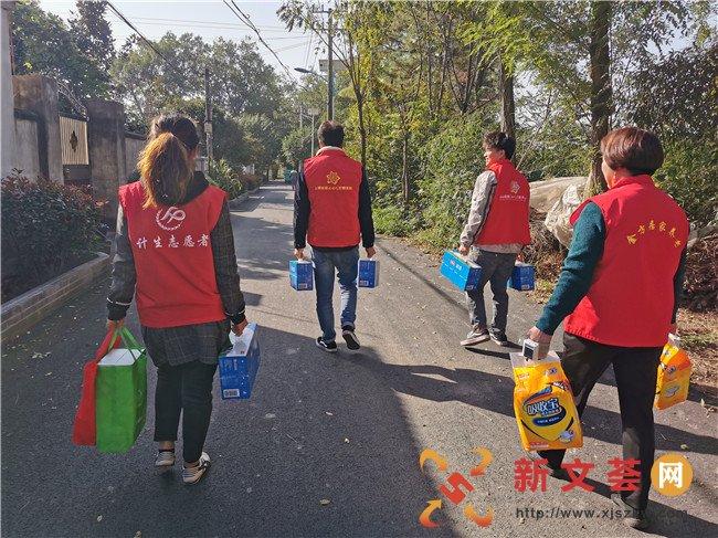 南京江宁汤山街道上峰社区开展重阳节走访慰问活动
