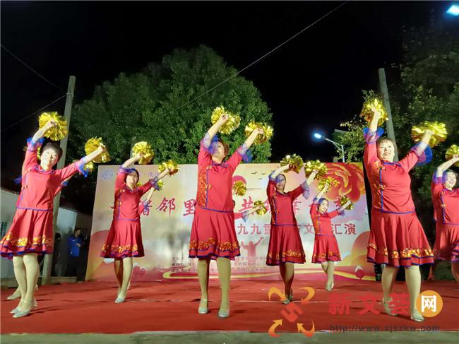 南京溧水东屏街道定湖社区:和谐邻里情  共筑幸福梦