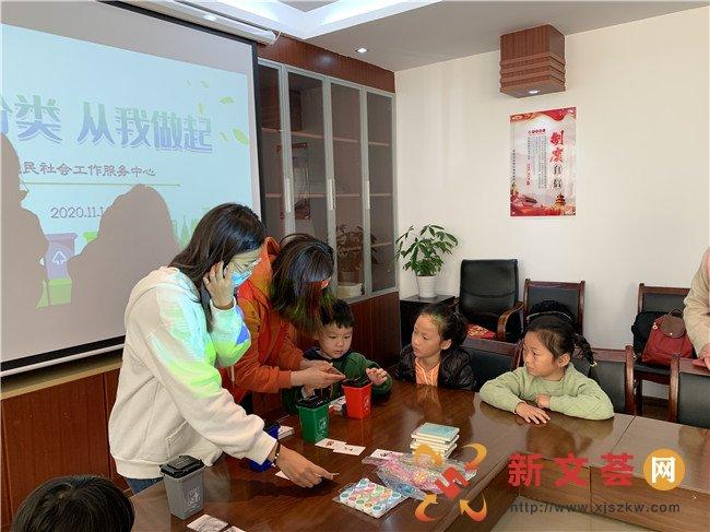 """南京江宁秣陵街道家园社区开展""""垃圾分类 从我做起""""活动"""