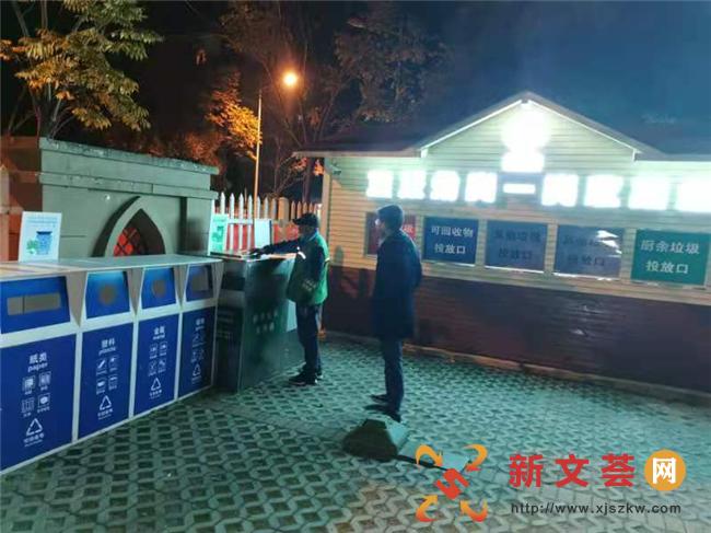 南京六合竹镇镇做好垃圾分类民生好事