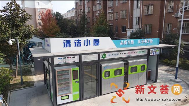 南京溧水白马镇垃圾分类智能化