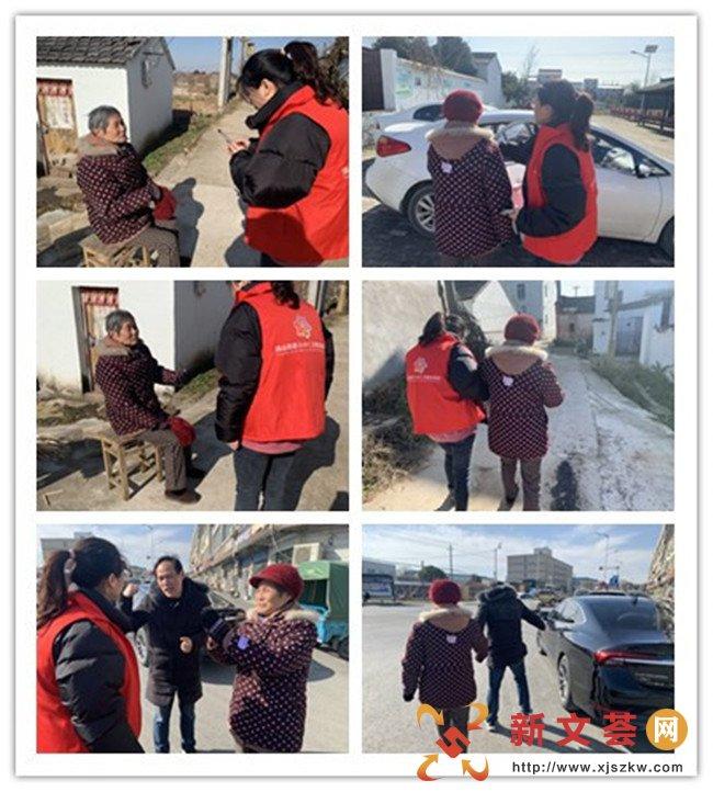 南京江宁汤山街道上峰社区:帮助迷路老人  共享和谐社区