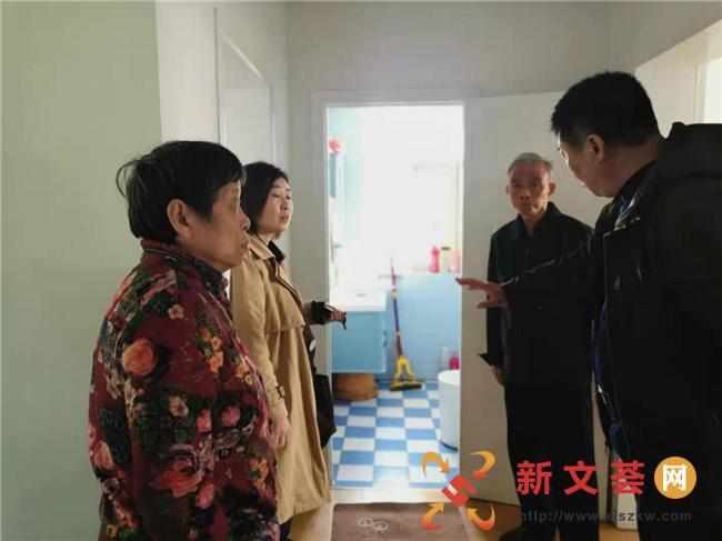 南京六合雄州街道紫霞社区:独居老人申请维修基金引关注
