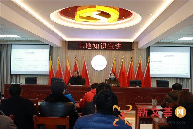 南京江宁湖熟街道尚桥社区开展土地知识宣讲活动