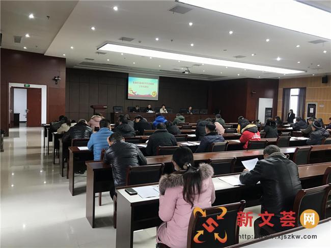 南京六合龙池街道召开企业安全生产工作会议