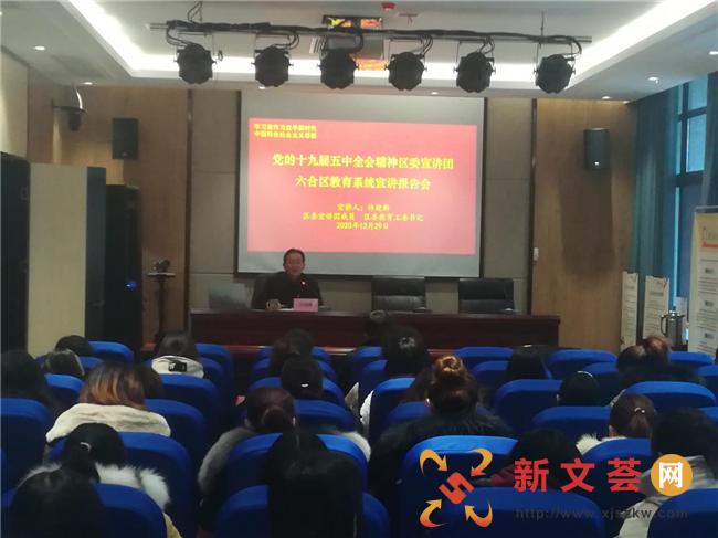 党的十九届五中全会宣讲走进南京六合龙池街道四柳社区