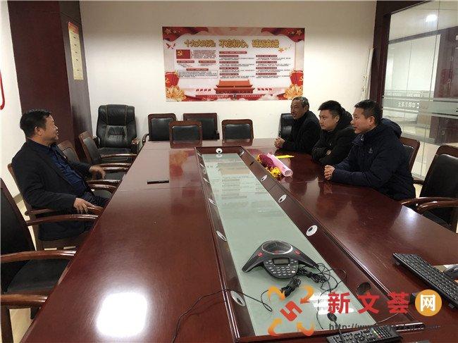 南京江宁汤山街道上峰社区向拥军企业致谢