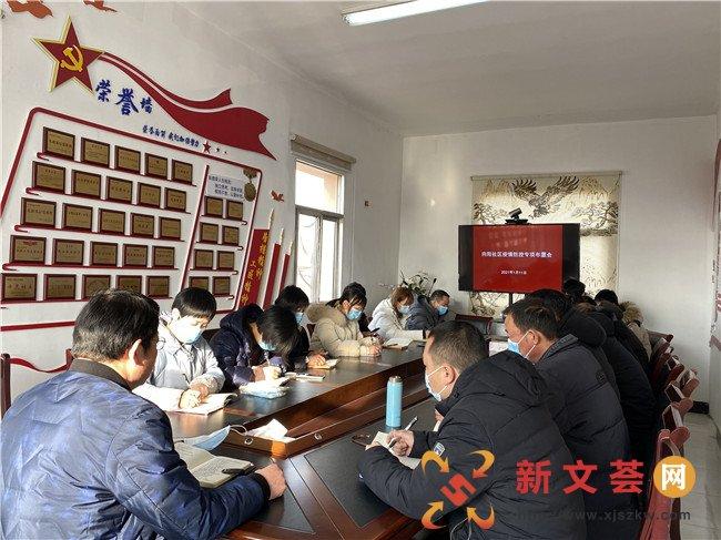 南京江宁谷里街道向阳社区:常态化做好疫情防控工作