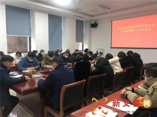 南京江宁汤山街道古泉社区:齐心战疫情  筑牢安全线