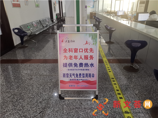 南京六合冶山街道为民服务中心积极推进适老化改造