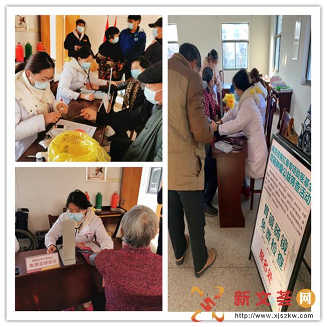 新时代文明实践丨南京江宁上峰社区开展爱心义诊活动