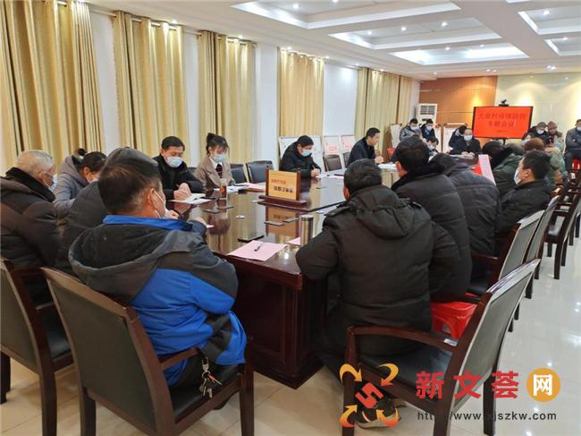南京六合竹镇镇大泉便民服务中心:疫情防控再部署