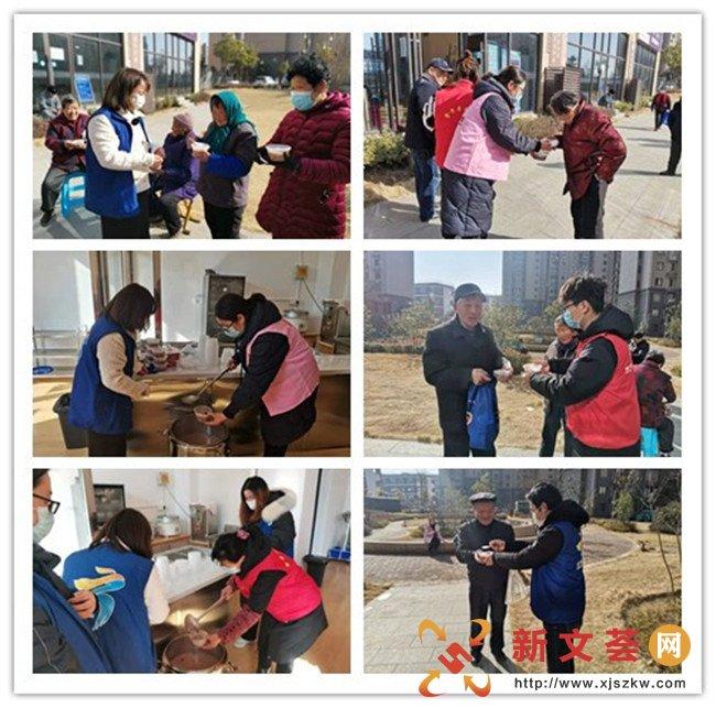 新时代文明实践|南京江宁汤山街道作厂社区:浓浓腊八粥  温暖老人心